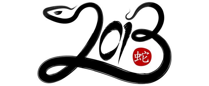 Horoscope chinois : 2013 sera l'année du serpent ️